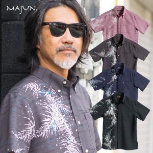かりゆしウェア シャツ 結婚式 メンズ 半袖 ボタンダウン 大きいサイズ 沖縄 アロハシャツ ギフト プレゼント 国産 トレックラッシュ|majun