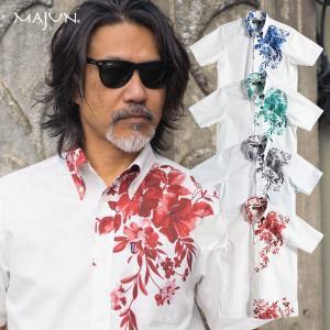 かりゆしウェア シャツ 結婚式 メンズ 半袖 ボタンダウン 大きいサイズ 沖縄 アロハシャツ ギフト プレゼント 国産 水彩ハイビスカス|majun