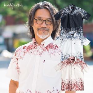 かりゆしウェア シャツ 結婚式 メンズ 半袖 ボタンダウン 大きいサイズ 沖縄 アロハシャツ ギフト プレゼント 国産 ラグジュアリーパネル|majun