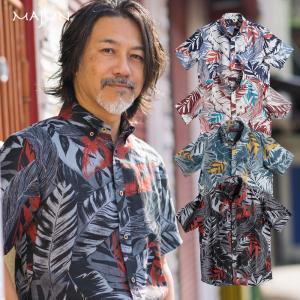 かりゆしウェア シャツ 結婚式 メンズ 半袖 ボタンダウン 大きいサイズ 沖縄 アロハシャツ ギフト プレゼント 国産 コレクトリーフ|majun