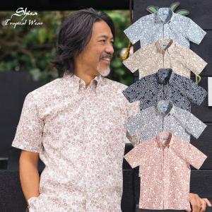かりゆしウェア シャツ 結婚式 メンズ 半袖 ボタンダウン 大きいサイズ 沖縄 アロハシャツ ギフト プレゼント 国産 ブロッサムタイル|majun