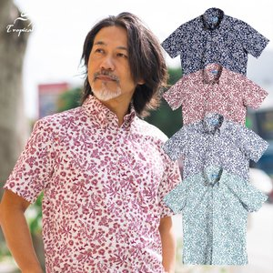かりゆしウェア シャツ 結婚式 メンズ 半袖 ボタンダウン 大きいサイズ 沖縄 アロハシャツ ギフト プレゼント 国産 フローレットグラス|majun