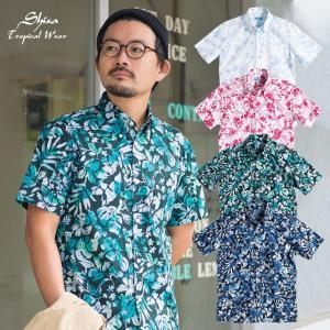 かりゆしウェア シャツ 結婚式 メンズ 半袖 ボタンダウン 大きいサイズ 沖縄 アロハシャツ ギフト プレゼント 国産 ウォーターガーデン|majun