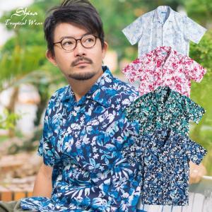 かりゆしウェア シャツ 結婚式 メンズ 半袖 開襟 大きいサイズ 沖縄 アロハシャツ ギフト プレゼント 国産 ウォーターガーデン(開襟)|majun