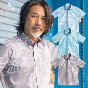 かりゆしウェア シャツ 結婚式 メンズ 半袖 ボタンダウン 大きいサイズ 沖縄 アロハシャツ ギフト プレゼント 国産 リゾートガーデン|majun