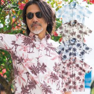 かりゆしウェア シャツ 結婚式 メンズ 半袖 ボタンダウン 大きいサイズ 沖縄 アロハシャツ ギフト プレゼント 国産 ココナッツツリー|majun