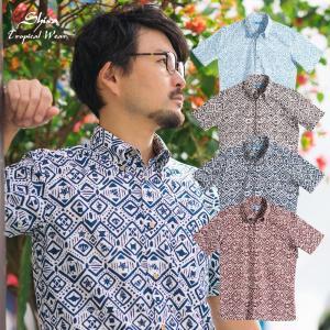 かりゆしウェア シャツ 結婚式 メンズ 半袖 ボタンダウン 大きいサイズ 沖縄 アロハシャツ ギフト プレゼント 国産 海はづき|majun