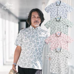 かりゆしウェア 沖縄 アロハシャツ MAJUN マジュン かりゆし 結婚式 メンズ半袖シャツ ボタンダウン 大きいサイズ 送料/代引手数料無料 リーフパイン|majun