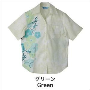 かりゆしウェア 沖縄版 アロハシャツ MAJUN マジュン レディース 半袖シャツ 開襟 サクラストライプ