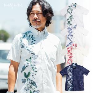 かりゆしウェア メンズ 沖縄版 アロハシャツ MAJUN マ...