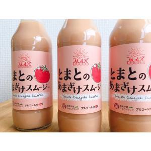 トマトあまざけスムージー 360g×12本 (添加物不使用) mak