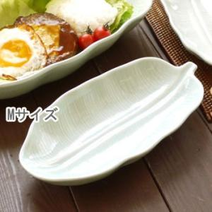 SALE20%OFF アジアン雑貨 バナナリーフプレートM 皿 バナナ葉のお皿 makai