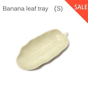 SALE20%OFF アジアン雑貨 バナナリーフプレートS 皿 バナナ葉のお皿 makai