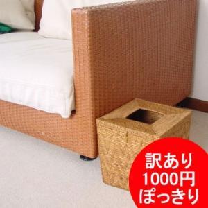 アウトレット40%OFF アジアン雑貨 インテリア アタ製 ゴミ箱 E (模様なし)バリ雑貨 makai