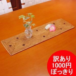 アウトレット20%OFF アジアン雑貨 アタ製 プレースマット 長方形(ドットあり)バリ雑貨 makai