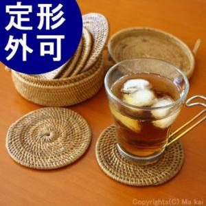 アジアン雑貨 アタ製 コースターセット C (丸型) 6枚セット おしゃれ バリ雑貨|makai