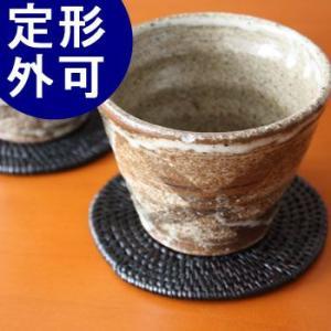 アジアン雑貨 アタ製 コースター(ブラック・丸型) おしゃれ バリ雑貨 makai