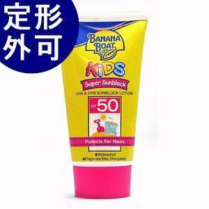 日焼け止め 人気 バナナボート キッズサンブロックSPF50 日焼け止め|makai