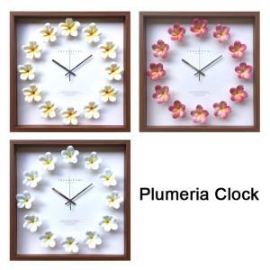 プルメリア クロック ハワイアンインテリア/時計/クロック|makai