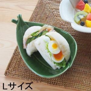 SALE20%OFF アジアン雑貨 ダブルリーフトレイ Lサイズ 皿 食器 ハワイアン雑貨 makai