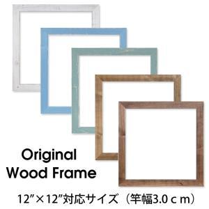 アンティーク ウッドフレーム/ヘザー・ブラウン アートプリントMサイズ対応/額縁/海外絵画対応サイズ|makai