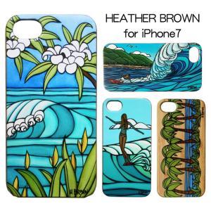 iPhone7 ケース ブランド HEATHER BROWN ART PRINT ヘザー ブラウン iPhoneカバー iPhone7 対応|makai