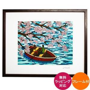 HEATHER BROWN フレーム付き アートプリント Love and Sakura 28.0×35.5cm ヘザーブラウン ハワイアン 雑貨 ハワイアン インテリア makai