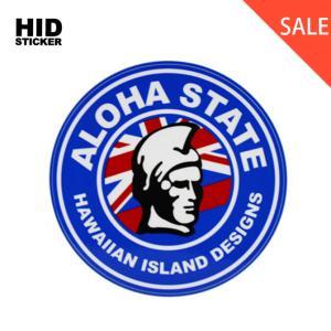 HID ハワイアン アイランドステッカー ALOHA STATE カメハメ ハワイアン 雑貨 ハワイアン インテリア makai