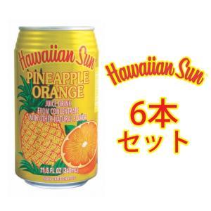 ハワイアンサン パイナップル・オレンジ・ネクター 340ml 6本セット/あすつく makai