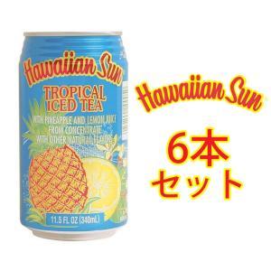 ハワイアンサン トロピカルアイスティー 340ml 6本セット/あすつく makai