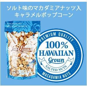 Leis Hawaii popcorn マカダミアナッツ(塩味) with ハワイアン キャラメル ポップコーン キャラメル クリスプ|makai