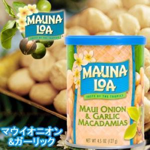ハワイのお土産の定番、マウイオニオン&ガーリック マウナロアマカダミアナッツです。  マカデ...