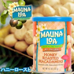 ハワイのお土産の定番、ハニーローストマウナロアマカダミアナッツです。  マカデミアナッツ販売シェア世...