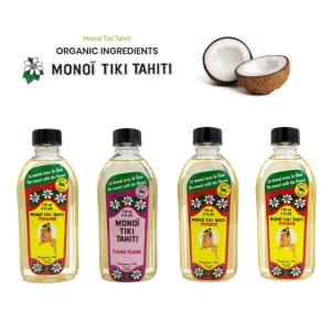 タヒチ マッサージ モノイオイル 120ml Monoi Tiki Tahiti ボディオイル マッサージオイル|makai