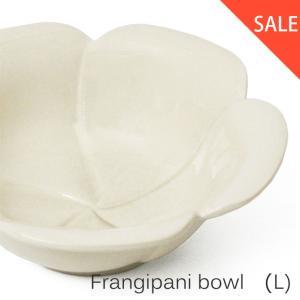 SALE20%OFF 雑貨 プルメリアボウルトレイ Lサイズ 皿 食器 ハワイアン雑貨 makai