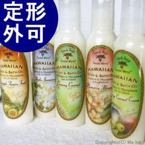 Island Soap(アイランドソープ) アロマティックオイル(120ml) ハワイアンコスメ|makai