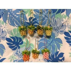 ハワイアンリボンレイ【パイナップルチャーム キット】  完成品ではなく作成用の材料です。  キット内...