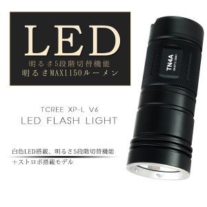 検索キーワード thrunite tn4a LED フラッシュライト LED送料無料 即納   ◆商...
