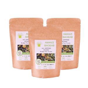 AMANZI オーガニック バオバブ フルーツ パウダー 85g 非加熱 (コールドプレス製法) 3個セット 100% Certified Organic Baobab Powder|makanainc