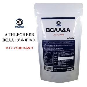 アスリチア BCAA&A 500g BCAA+アルギニン 500g ロイシンを3倍に高配合|makanainc