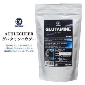 アスリチア グルタミンパウダー 500g 天然由来 高品質L-グルタミンパウダー|makanainc