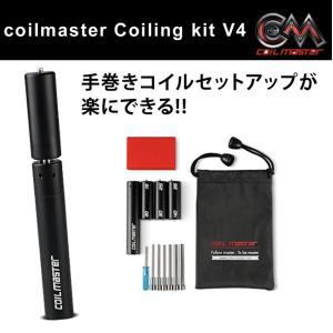 電子タバコ VAPE CoilMaster コイルマスター コイリングキット COILING KIT V4 makanainc