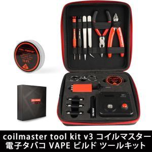 電子タバコ VAPE 用 COILMASTER コイルマスター DIY TOOL KIT SET ツールセット Ver3 makanainc