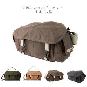 DOMKE ショルダーバッグ F-2 11.5L makanainc