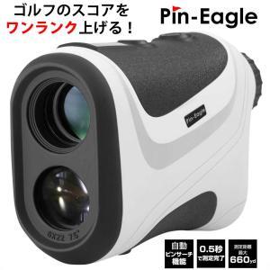 正規代理店 Pin-Eagle ピンイーグル ゴルフ レーザー距離計 660yd対応 安心国内ブランド 3年保証付き 光学6倍望遠 IPX5防水 高低差機能 距離測定器|makanainc