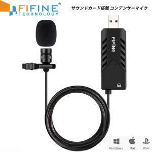 FIFINE K053 ピンマイク USB クリップマイク イヤホン出力端子 サウンドカード搭載 コンデンサーマイク 単一指向性 Skype ゲーム実況 配信 正規代理店|makanainc