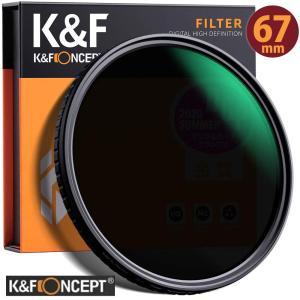 レンズフィルター K&F Concept NDフィルター 67mm 可変式 ND2-ND32 減光フィルター X状ムラなし 超薄型 レンズフィルター ネコポス 送料無料|makanainc