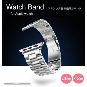 時計ベルト 時計バンド Apple watch ベルト ステンレス アップルウォッチベルト 42mm/38mm|makanainc