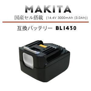 ●国産セルを搭載しています!!   互換品ですが、中国製や安価なLG製ではなく、国産製のセルを使用し...