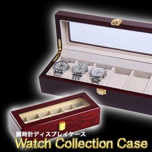 高級木製腕時計収納ケース 6本|makanainc
